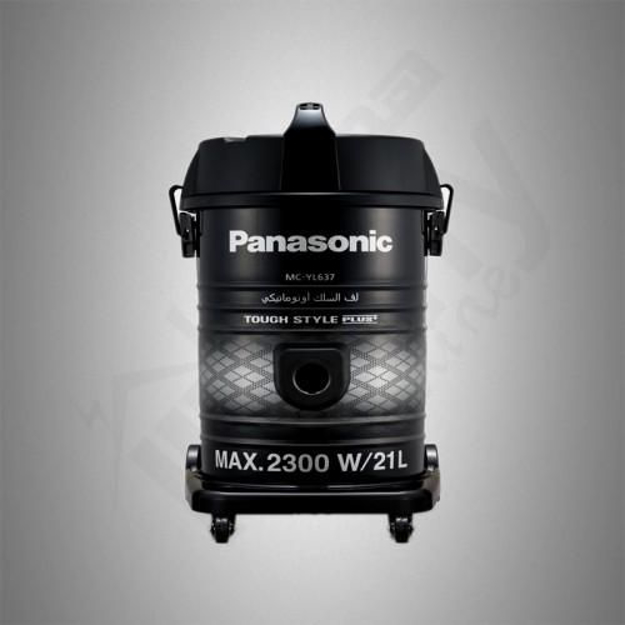 Picture of Panasonic Vacuum Cleaner/Drum/21Ltr/2300W/Gray-Black - (MCYL637S747)