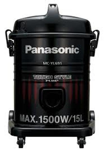 Picture of Panasonic Vacuum Cleaner - Black - (MC-YL699S747)